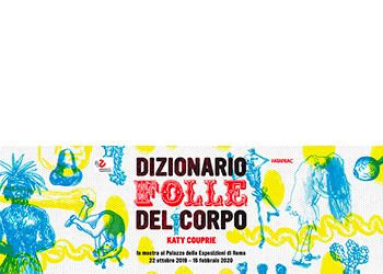 Dizionario folle del corpo  in mostra al Palazzo delle Esposizioni di Roma