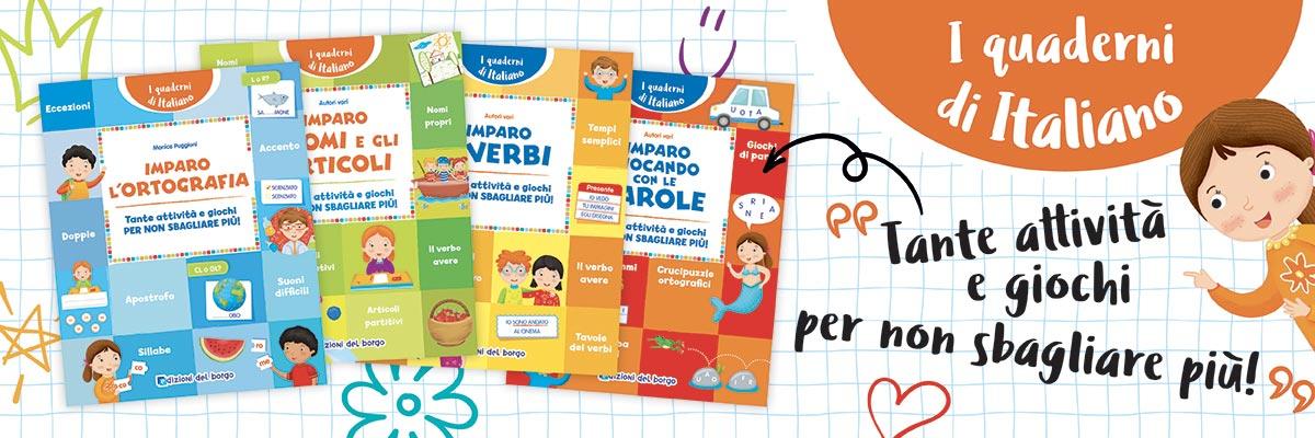 I quaderni di italiano
