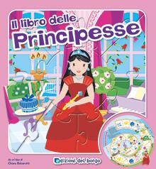 Il libro delle principesse