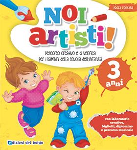 Noi artisti! - 3 anni