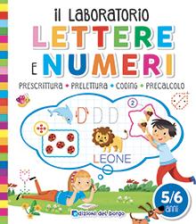 Il nuovo laboratorio lettere e numeri