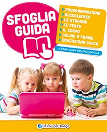 Sfoglia guida - La mia prima guida didattica digitale